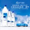 [原箱] 5100西藏天然冰川礦泉水 - 500毫升x24