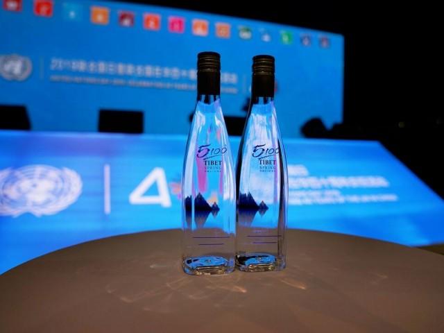 5100西藏冰川礦泉水亮相聯合國在華40周年慶典