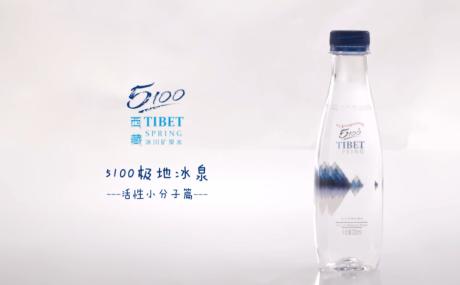 5100 帶給您健康優質好水